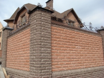 забор из бетона вокруг дома