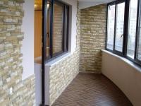 Потолок на лоджии из гипсокартона