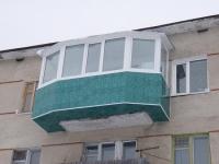 Так может выглядеть выносной балкон по основанию плиты