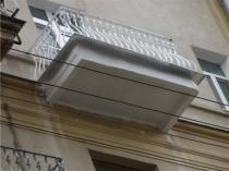 Восстановленная балконная плита