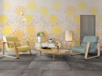 Художественные серо-желтые обои в комнате отдыха